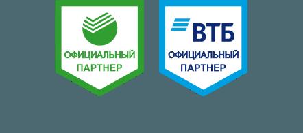 Свой Дом Недвижимость официальный партнер Сбербанк и ВТБ