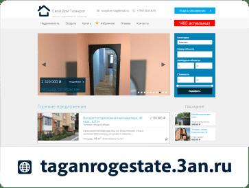 Переход в базу объектов Свой Дом Таганрог